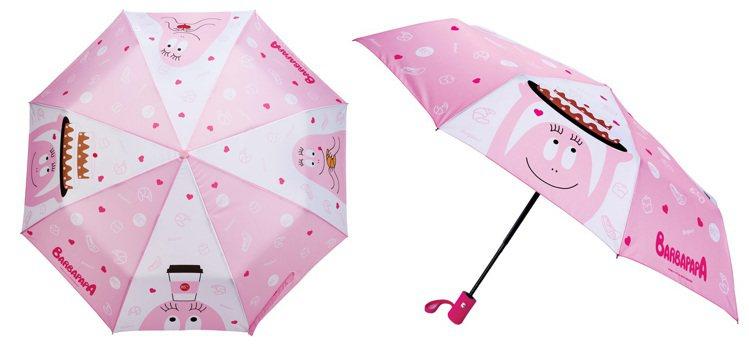 泡泡先生自動摺疊傘。圖/85度C提供