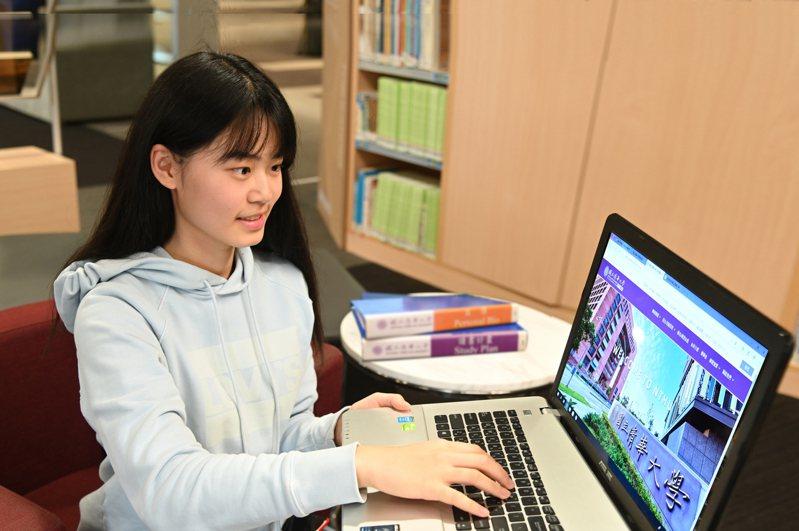 清華大學網站貼出一封校長賀陳弘寫給考生的信引導考生回答3個問題完成自傳。圖/清華大學提供