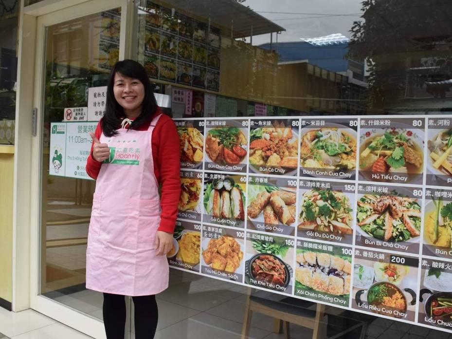 勞動部創業貸款助阮寶瑛成功創業經營素食餐館,傳承來自越南廚師世家的好手藝。圖/勞動力發展署桃竹苗分署提供