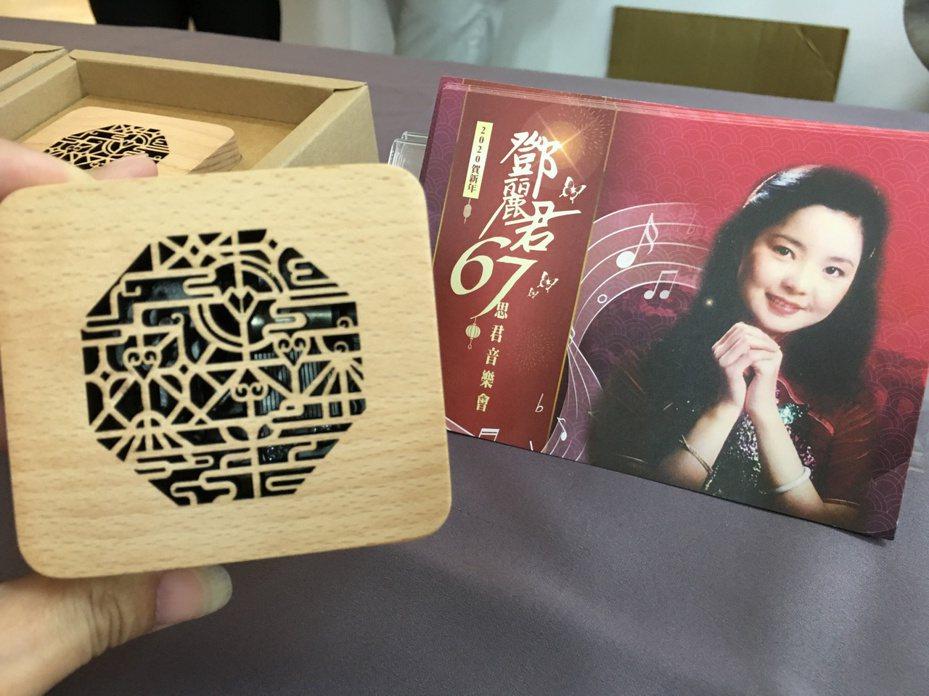 雲林縣政府推出鄧麗君紀念音樂盒。記者陳雅玲/攝影