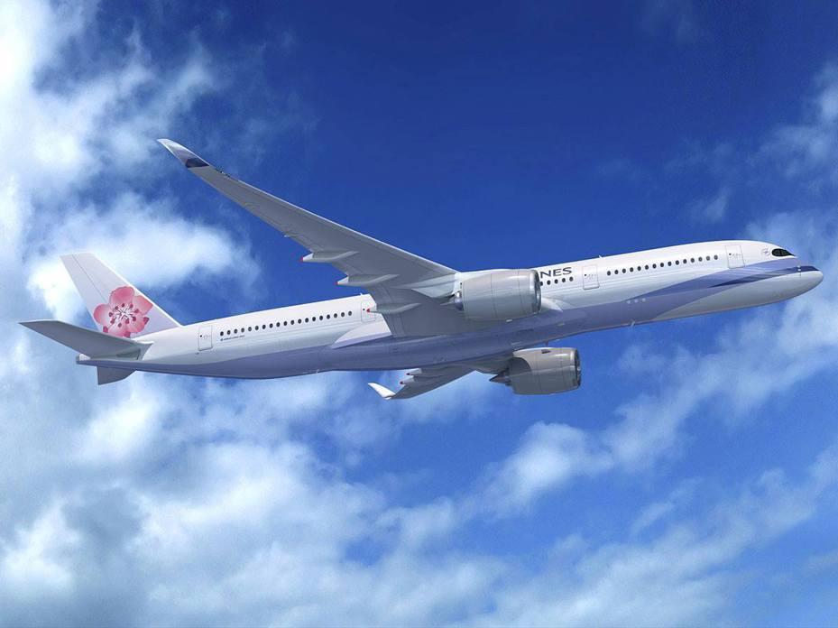 華航CI117班機原訂日本時間晚間8時35分從福岡機場起飛,因機械故障遲取消。圖/華航提供