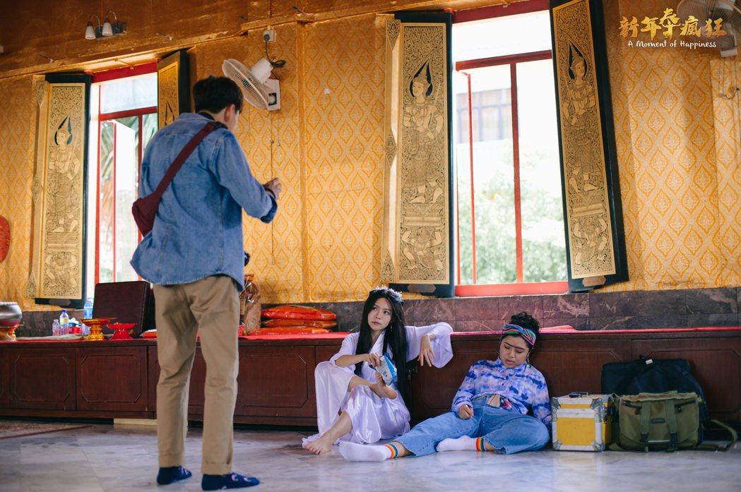 林明禎主演賀歲電影「新年泰瘋狂」。圖/樂盟電影提供