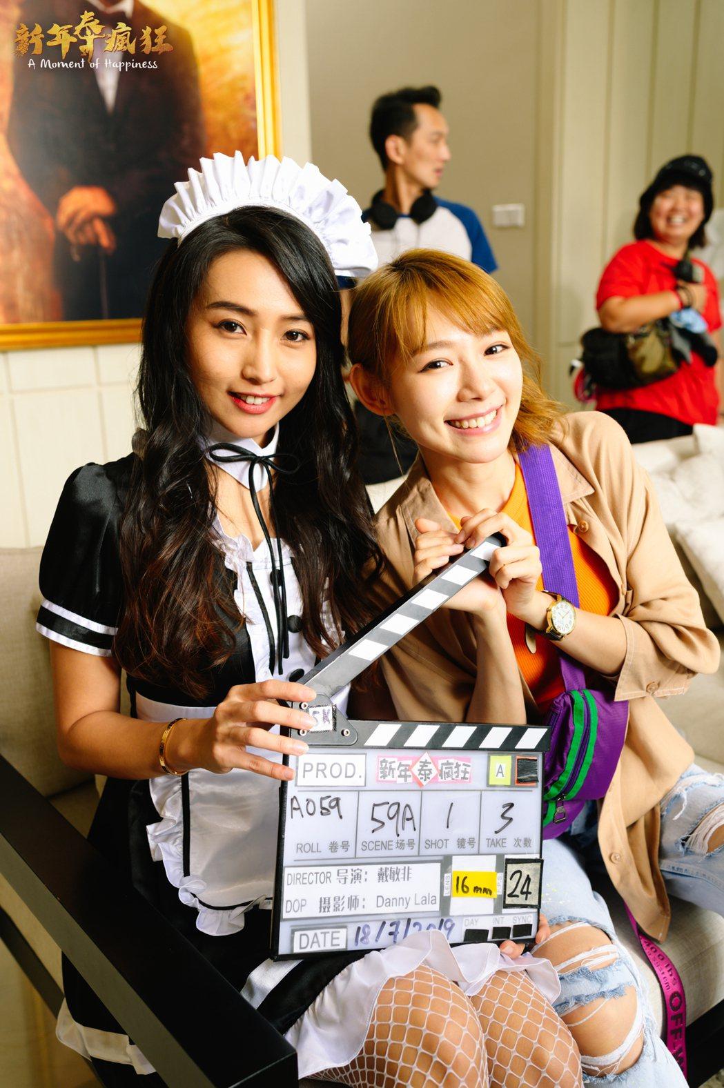 林明禎與姊姊(左)首次在螢光幕前一起演戲。圖/樂盟電影提供
