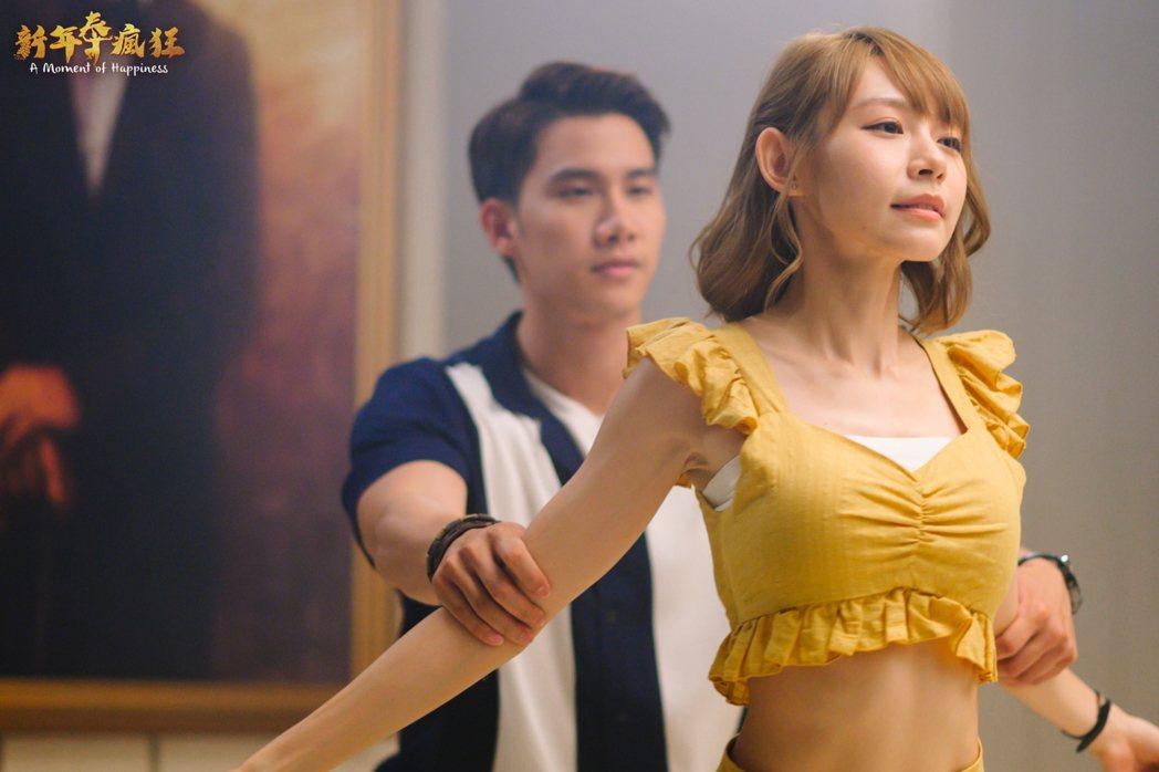 林明禎與男主角吳旭東(左)在片中跳舞。圖/樂盟電影提供