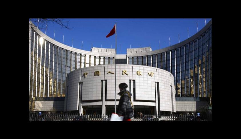 中國人民銀行(圖:新華社)