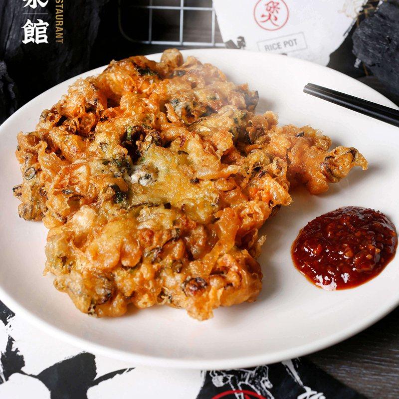 興記煎蠔餅,每份280元。圖/陳興發興記菜館提供