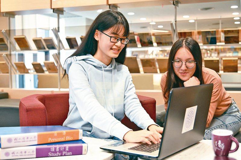 清大教考生如何寫引導式自傳,展現個人優勢特質 。 圖/清華大學提供