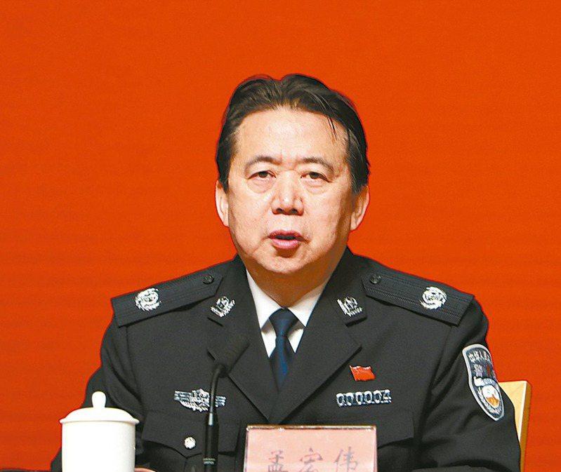 大陸公安部原副部長孟宏偉因涉嫌受賄,遭判處有期徒刑13年6個月。 (中新社)