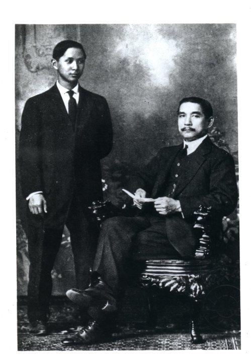 國父與公子孫科(左)合影。 圖/聯合報系資料照片