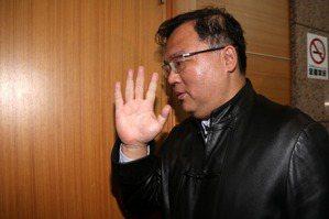 <u>國民黨</u>中常會 否決中常委延選案