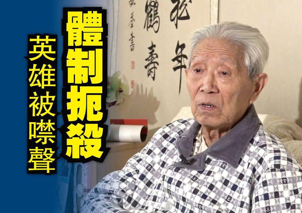 武漢肺炎擴大,大陸網友懷念SARS時期講真話的軍醫蔣彥永。(翻攝自NOW新聞)