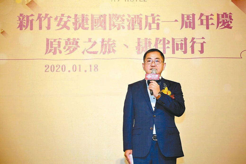 新竹安捷國際酒店董事長陳品峯在活動開幕致詞。 安捷/提供