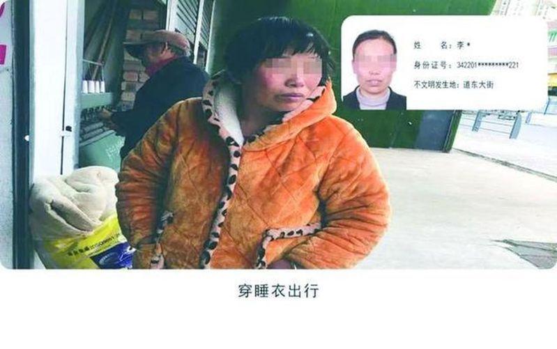曝光穿睡衣出行市民高清照片,宿州城管局致歉:立即改正已主動撤稿。 (取材自宿州城管微信公眾號)