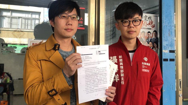 罷韓連署法定領銜人陳冠榮(左)與台灣基進新聞輿情部副主任張博洋(右),公布中選會對罷韓案的回函。 記者徐如宜/攝影
