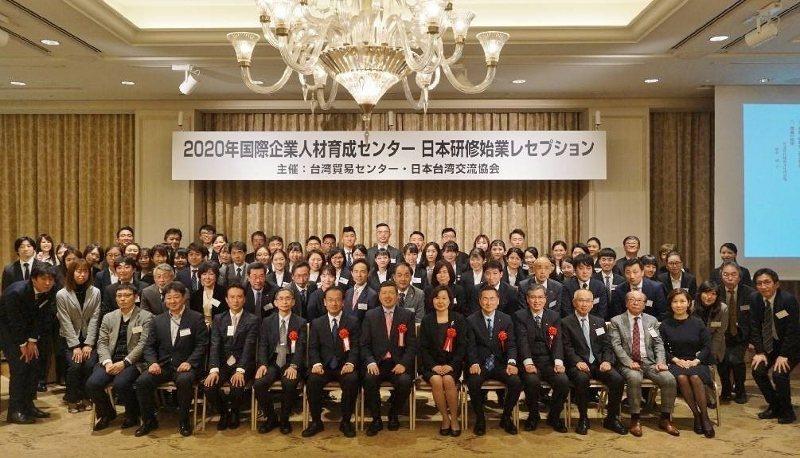 貿協祕書長葉明水參加國企班日語組日本海外研習的開訓典禮大合照。 貿協/提供