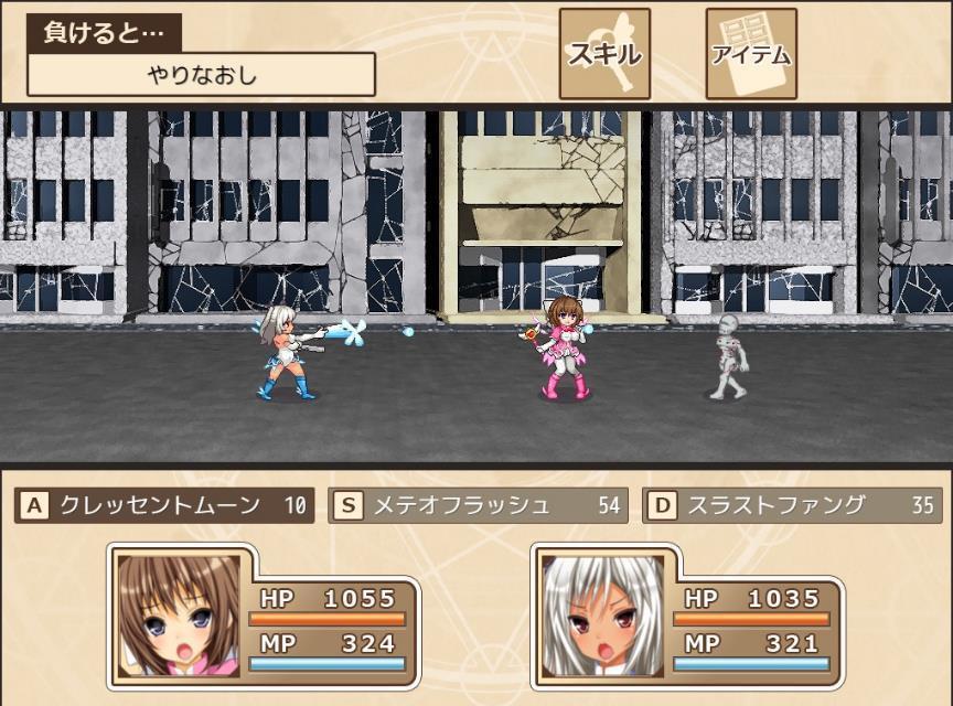 戰鬥系統需要玩家切換角色進行橫版動作戰鬥,在小黃遊中相當特別。
