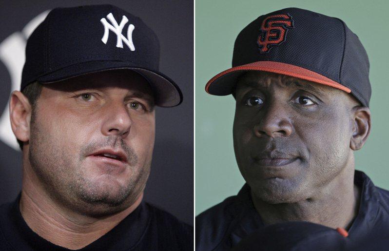 美國棒球界認為偷暗號這事件比使用禁藥更可恥,這將使得禁藥傳聞的兩大球星「火箭人」克萊門斯(左)與邦茲進軍名人堂解套嗎? 美聯社