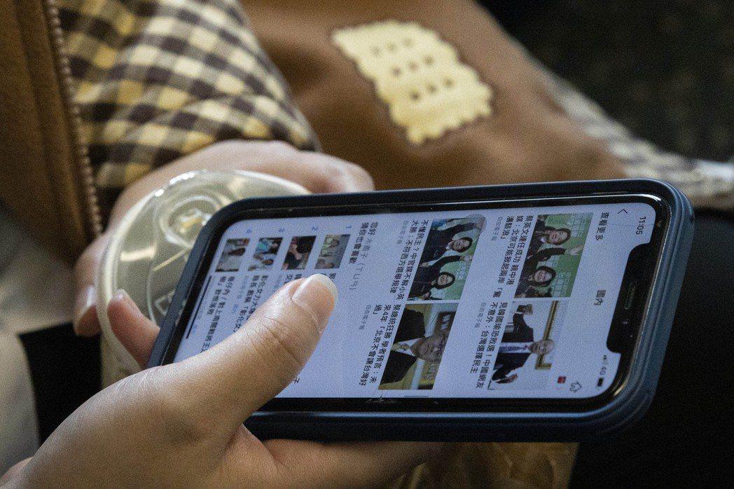 為了進行網路治理而訂定的《數位通訊傳播法》草案,是否有其他疑慮? 圖/美聯社