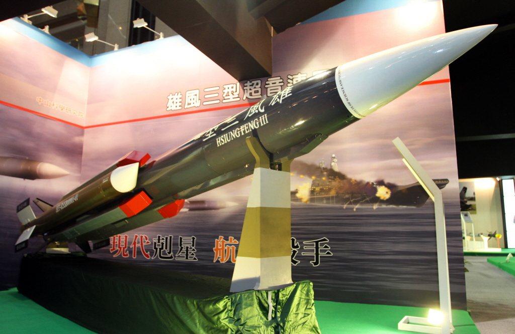 雄風三型是一款採用衝壓引擎的超音速飛彈,四進氣道外型沿襲自美國在1970年代發展...