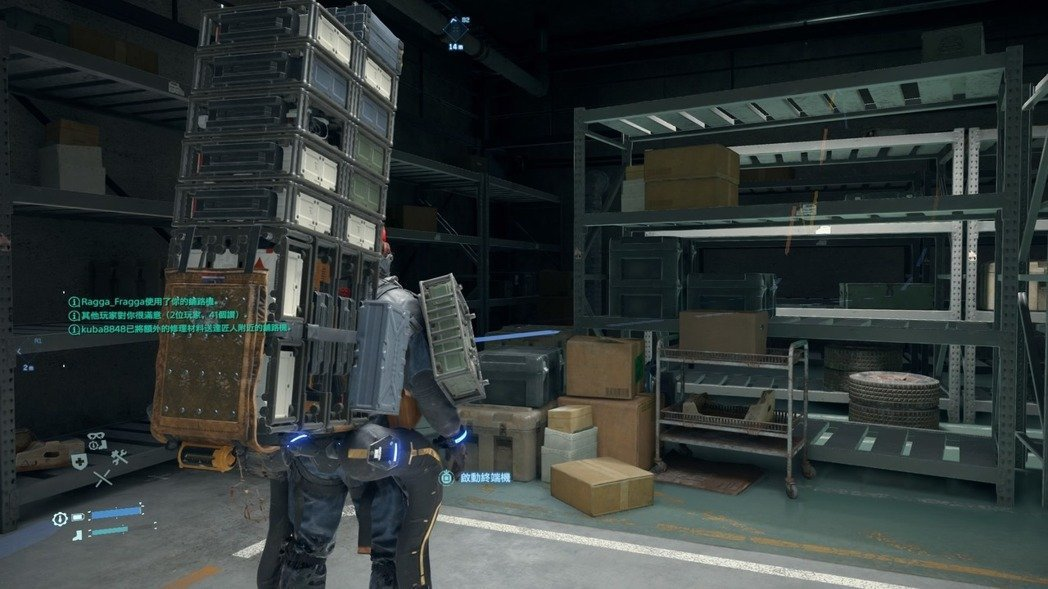 《死亡擱淺》造橋鋪路之後,可以收到來自其他玩家的讚