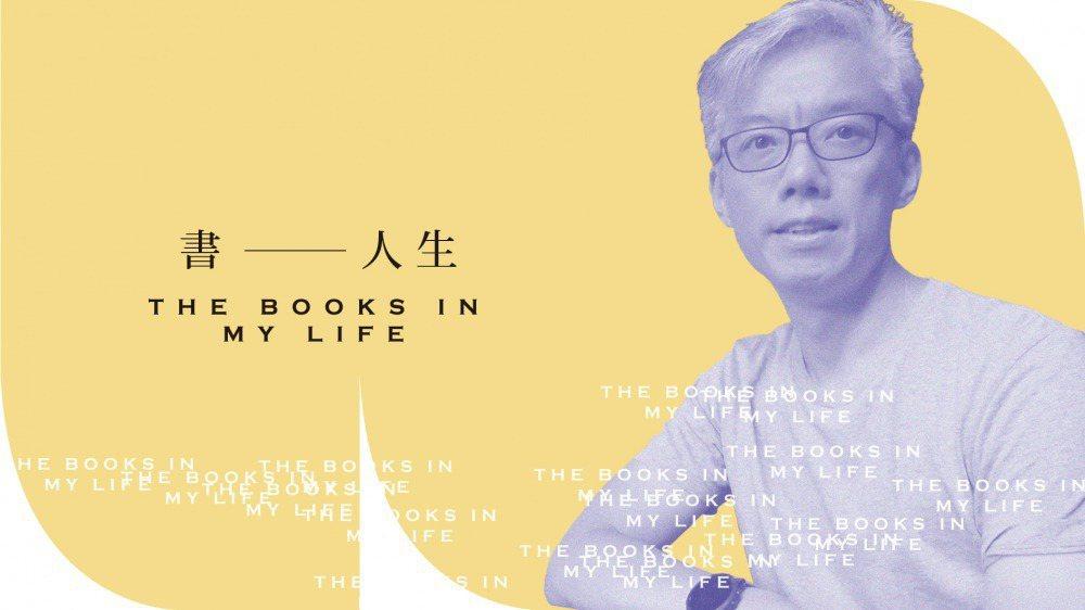 圖/Openbook
