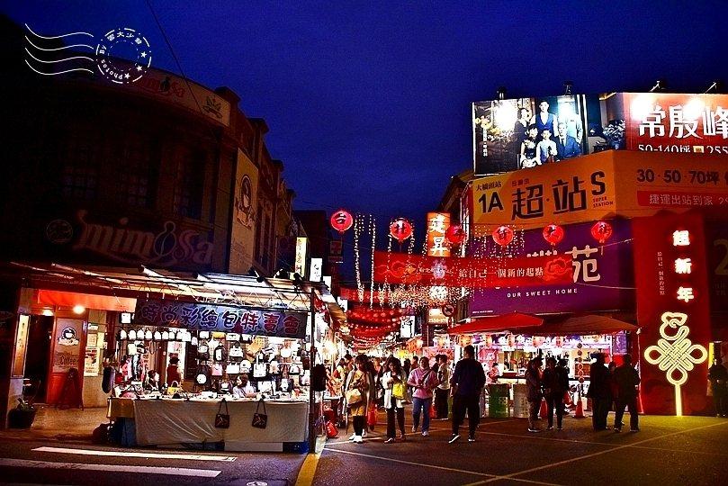 南京西路、迪化街年貨大街入口