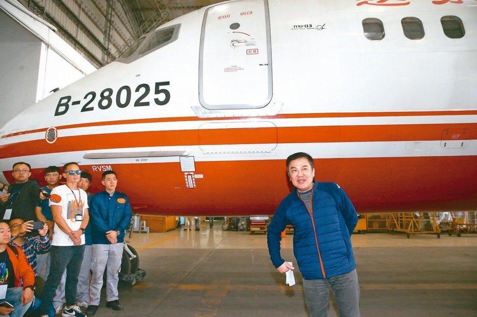 遠東航空董事長張綱維。 本報資料照片
