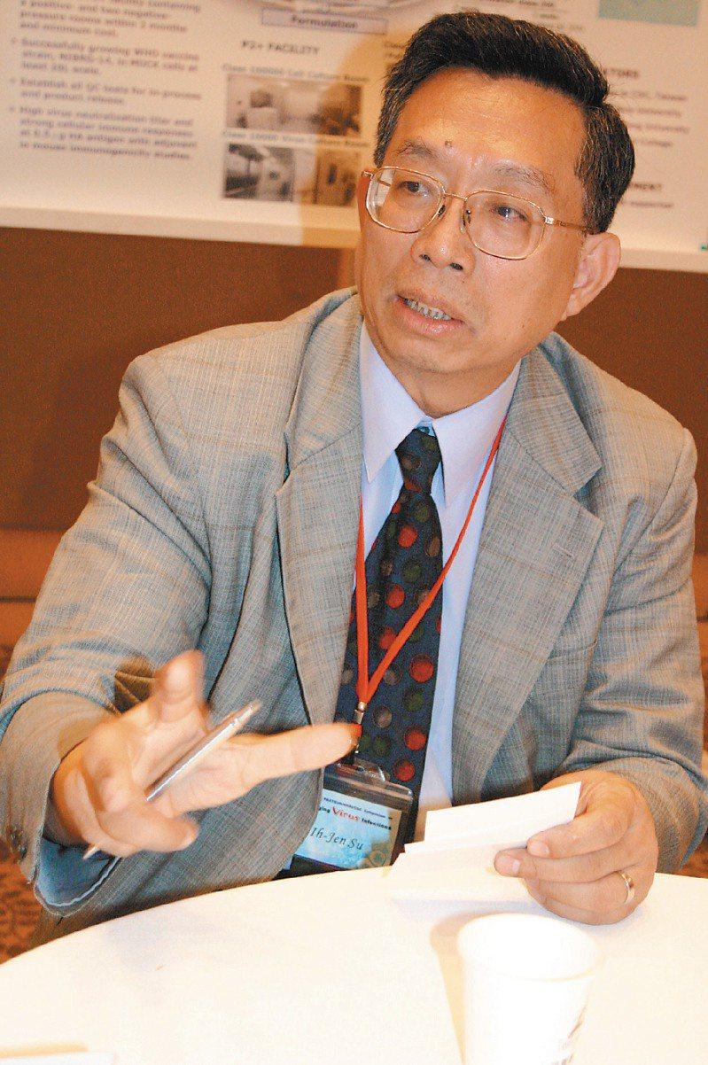 WHO即將針對防治武漢新冠肺炎再度舉行專家會議,前衛生署疾管局長、國衛院特聘研究員蘇益仁指出,台灣若有機會參與,就能了解更多疾病細節,有助防疫。圖/本報資料照片