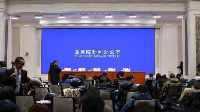 大陸國家衛健委上午舉行記者會。 取自中國網