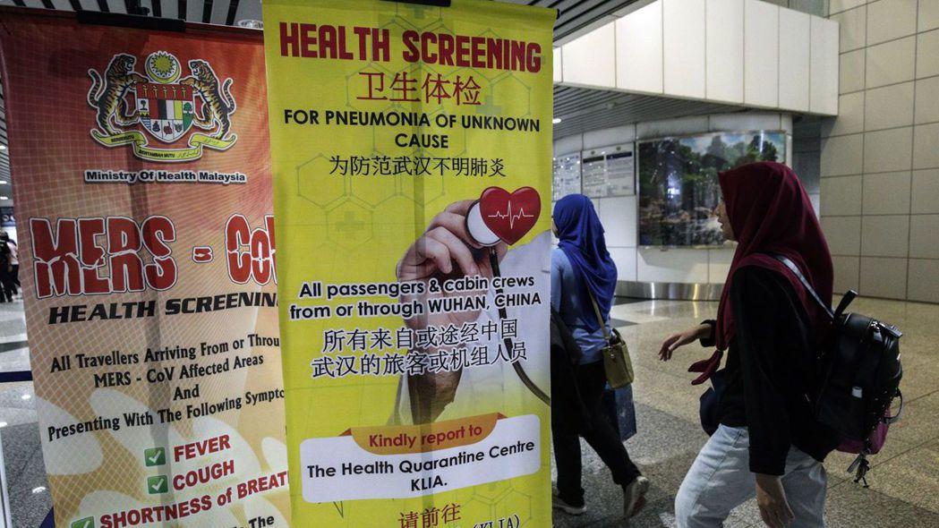 吉隆坡機場已開始加強防疫。歐新社