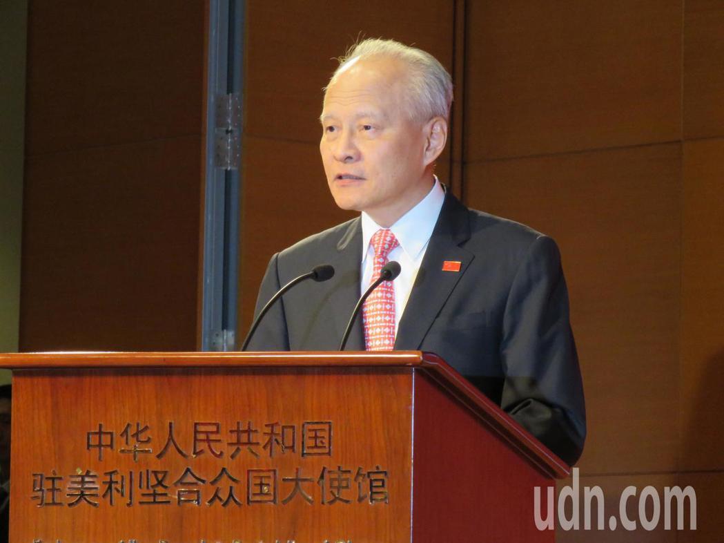 中國大陸駐美大使崔天凱。華盛頓記者張加/攝影