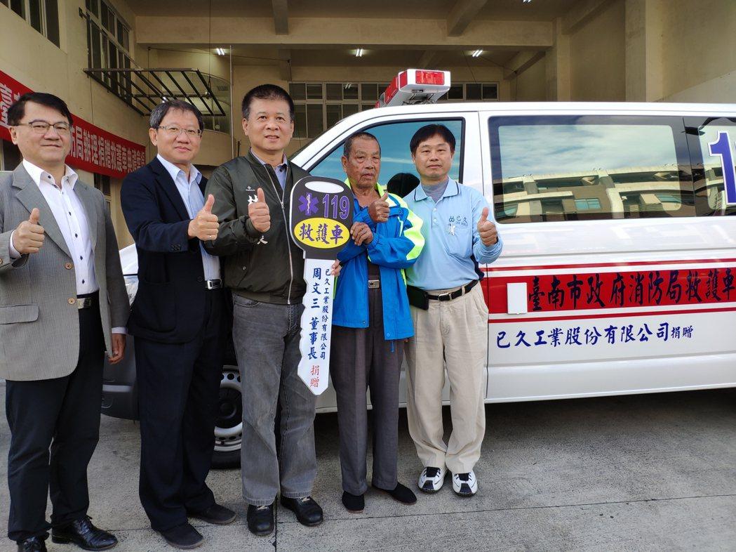 兩度感同身受,台南市善化區已久工業董事長周文三(右一)連捐3輛救護車回饋社會,台...