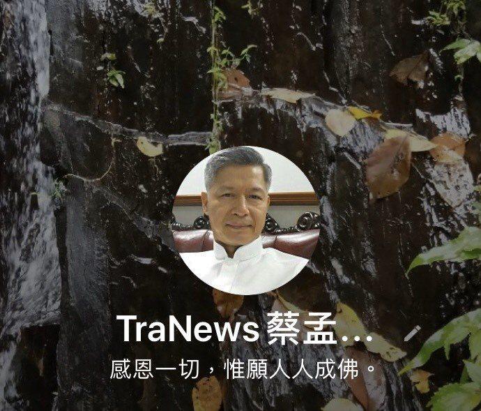 全球新聞股份有限公司負責人蔡孟哲。圖/取自Line