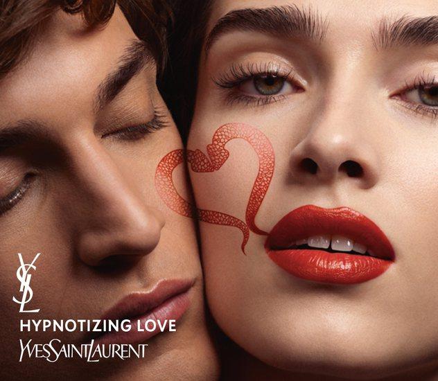YSL愛戀纏綿情人節系列,打開妳愛的熱度。圖/YSL提供