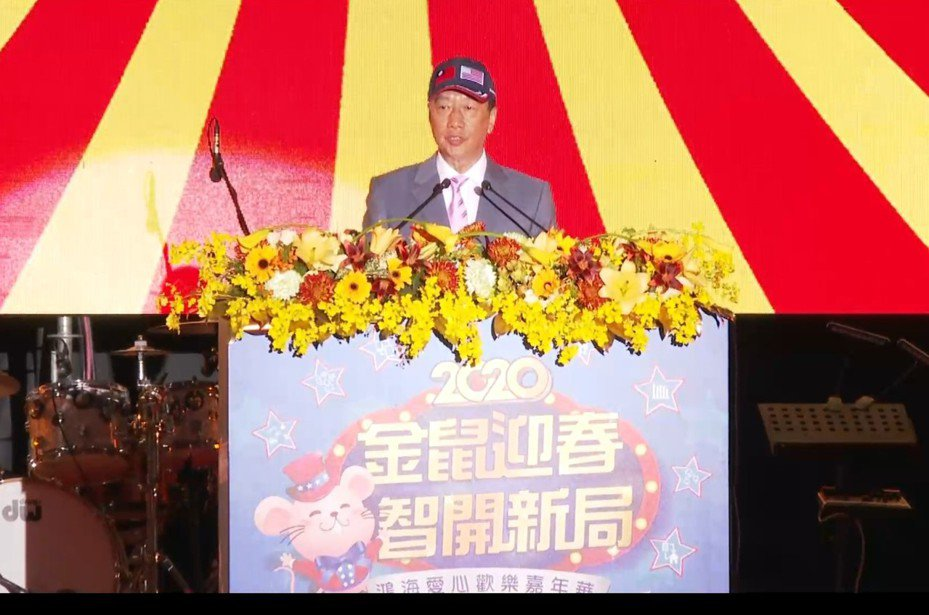鴻海集團今(22)日在南港展覽館舉辦尾牙,創辦人郭台銘在致詞時宣布,將原本的員工育兒獎勵金從0到3歲擴大到0至6歲。記者徐宇威/攝影