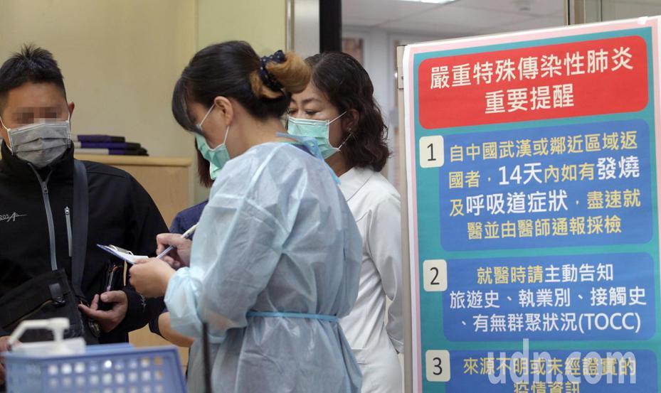 台灣出現首例確診「武漢肺炎」,讓全國醫護體系繃緊神經。記者劉學聖/攝影