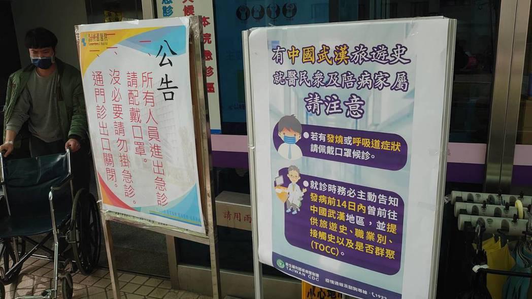 武漢肺炎在中國爆發,台灣昨天也確診首例,各家醫院嚴加戒備,衛生福利部桃園醫院今天...