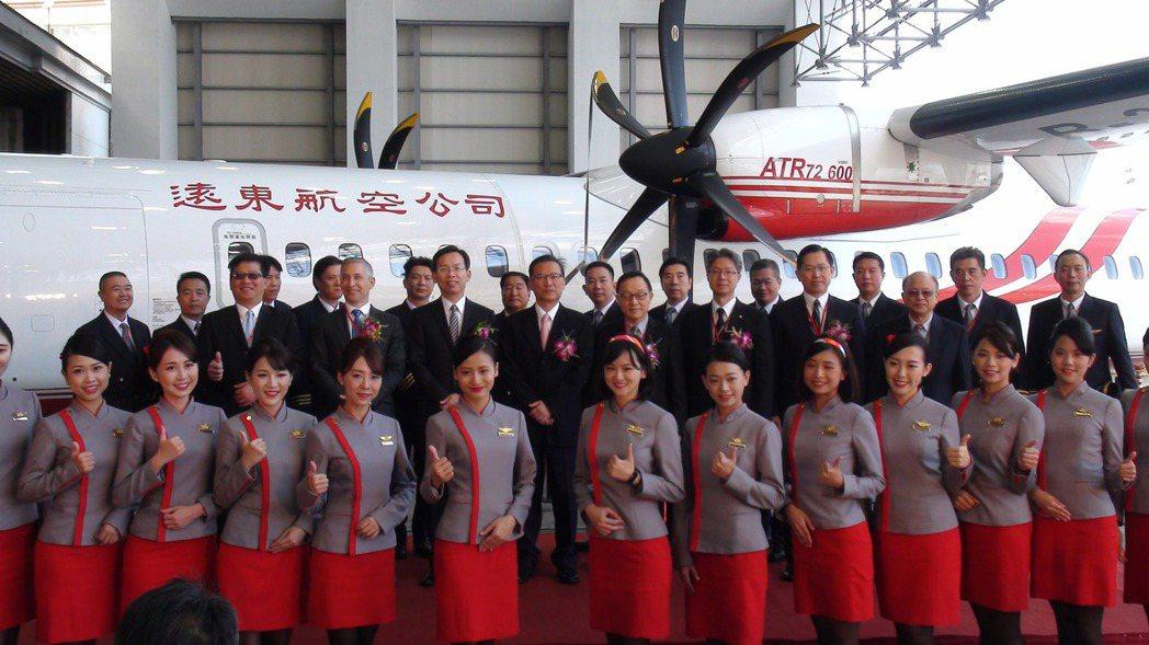 台北市勞動局於今年1月7日因遠航公司未發放的員工薪資近新台幣5,000萬元,嚴重...