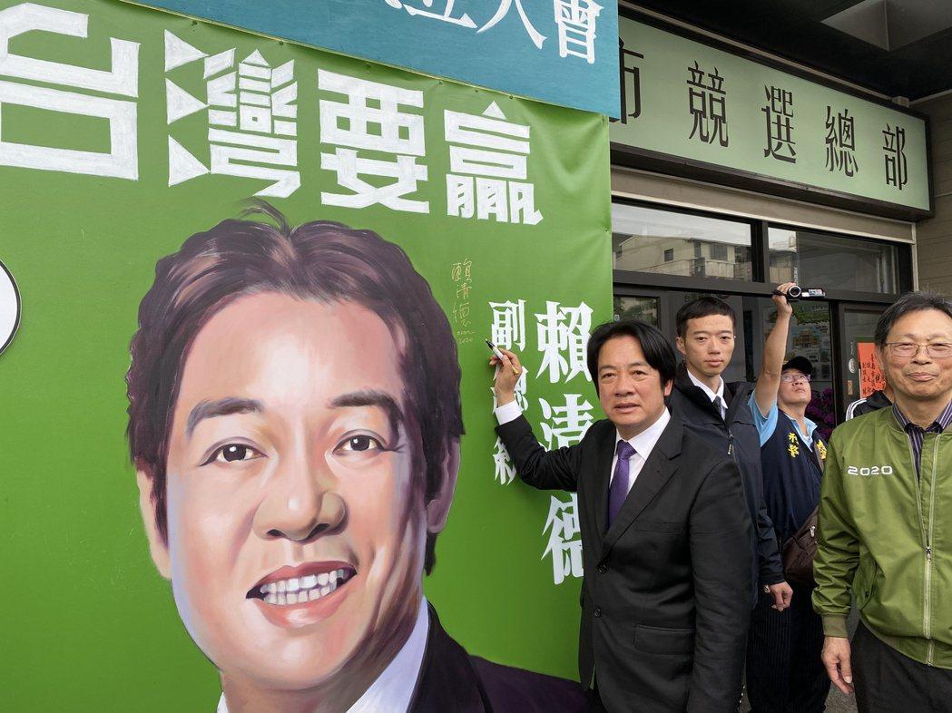 中選會主委李進勇下午到台南頒發副總統當選證書給賴清德。記者修瑞瑩/攝影