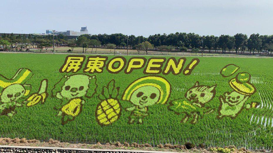 屏東熱帶農業博覽會被列為必遊景點。圖/本報資料照片
