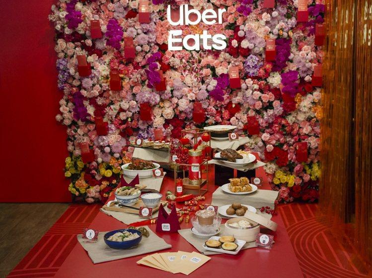 美食外送正當紅,農曆年假期間不想出門吃飯,只要上網下單就搞定。圖/Uber Ea...