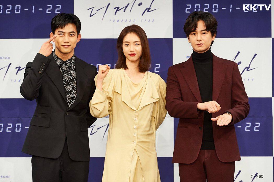 玉澤演(左起)、李沇熹和林周煥今出席「The Game:倒數計時」新戲記者會。圖