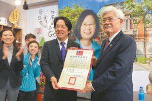 賴清德返台南領當選證書 盼執政能夠受人民肯定