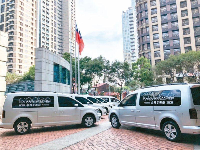 五月天日前舉辦演唱會,並用演唱會所得響應新北好日子大平台,捐出10輛「逗陣走」專車。 記者王敏旭/攝影