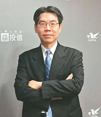 群益投信投資長李宏正。圖/群益投信提供