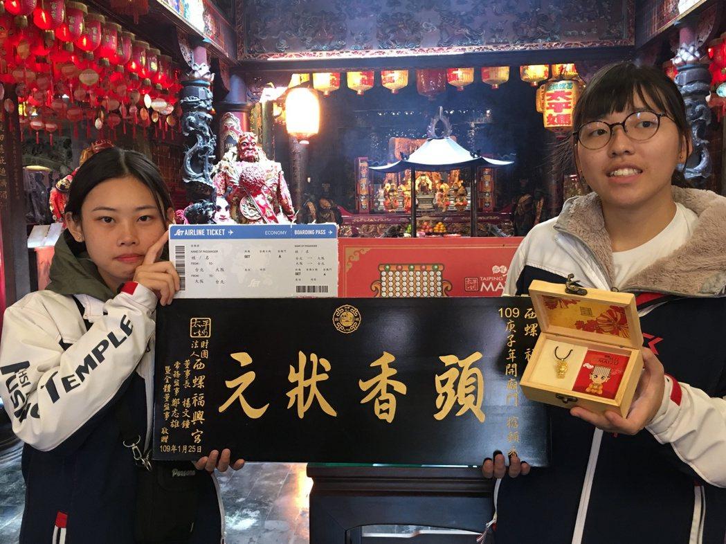 送給頭香得主,西螺福興宮今年準備日本大阪來回機票、價值一萬元的太平媽純金項鍊、劍...