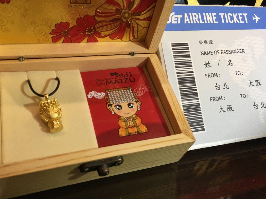 西螺福興宮的太平媽純金項鍊。 記者陳雅玲/攝影