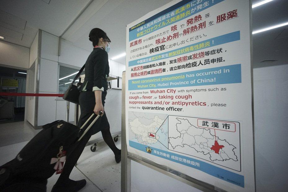 中國爆發新型冠狀病毒疫情,迫使日本在準備主辦2020年東京奧運之際,必須面對爆發致命傳染和賽事受影響的可能性。 美聯社