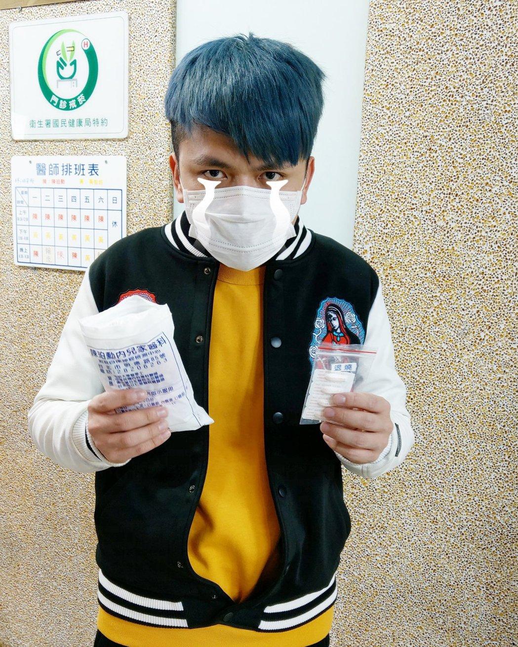 蔡阿嘎被蔡桃貴傳染也得了流感。 圖/擷自蔡阿嘎臉書