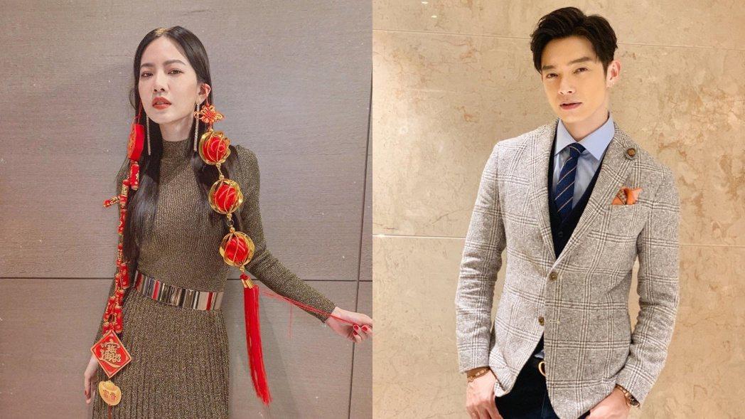 曾之喬與辰亦儒宣告結婚。 圖/擷自臉書